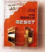 EZSET高級輔助鎖
