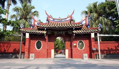 黌門、泮宮