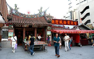 大稻埕霞海城隍廟