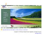 日本觀光協會台灣事務所