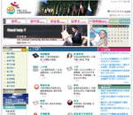 內政部入出國及移民署外來人士在台生話諮詢雙語網