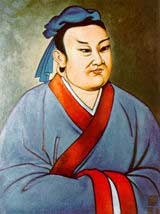 BIOGRAPHY - A Model to All Mankind - Confucius 2