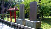 The History of the Taipei Confucius Temple 11