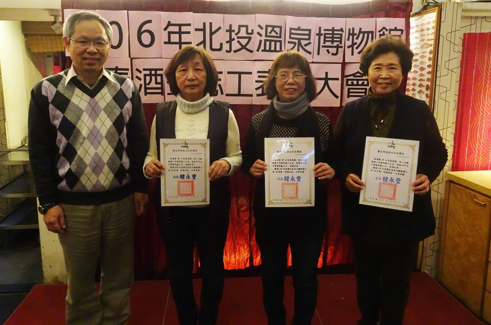 2017志工表揚大會暨春酒03