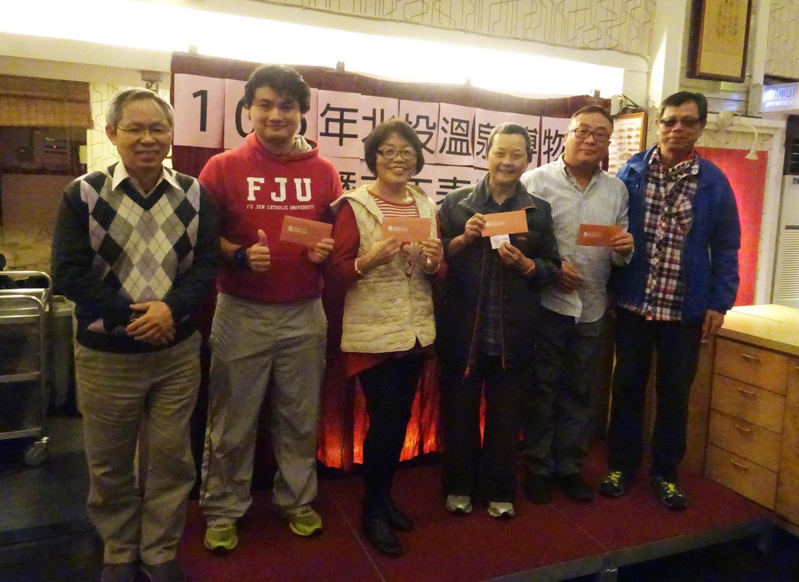 2017志工表揚大會暨春酒06