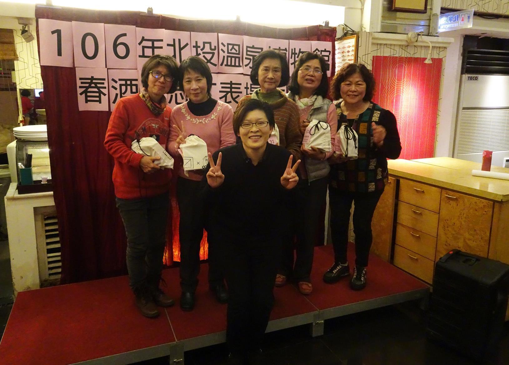 2017志工表揚大會暨春酒19