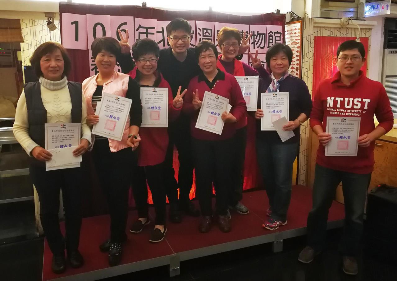 2017志工表揚大會暨春酒25