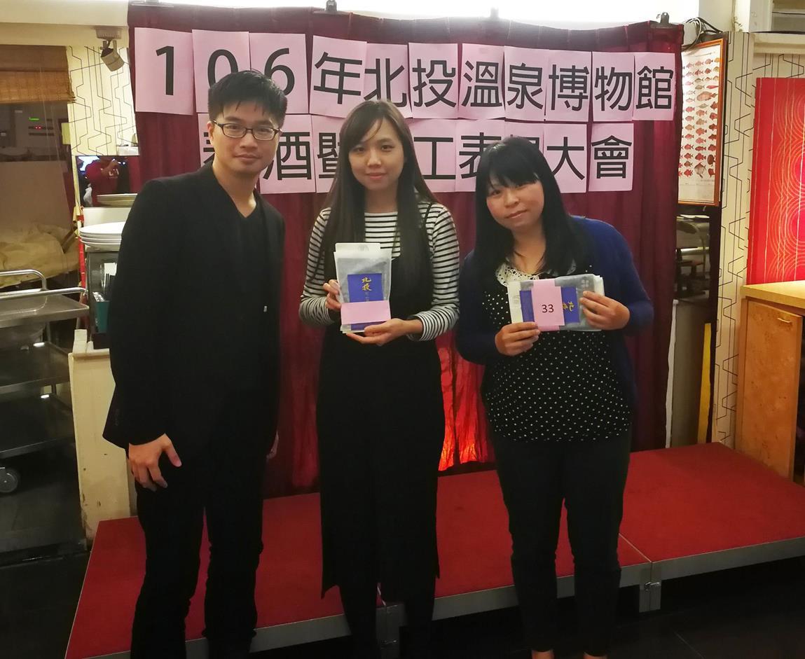 2017志工表揚大會暨春酒38