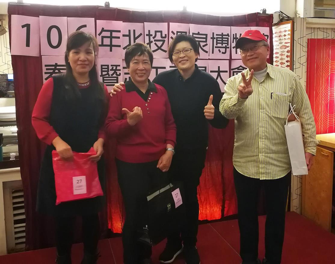 2017志工表揚大會暨春酒43