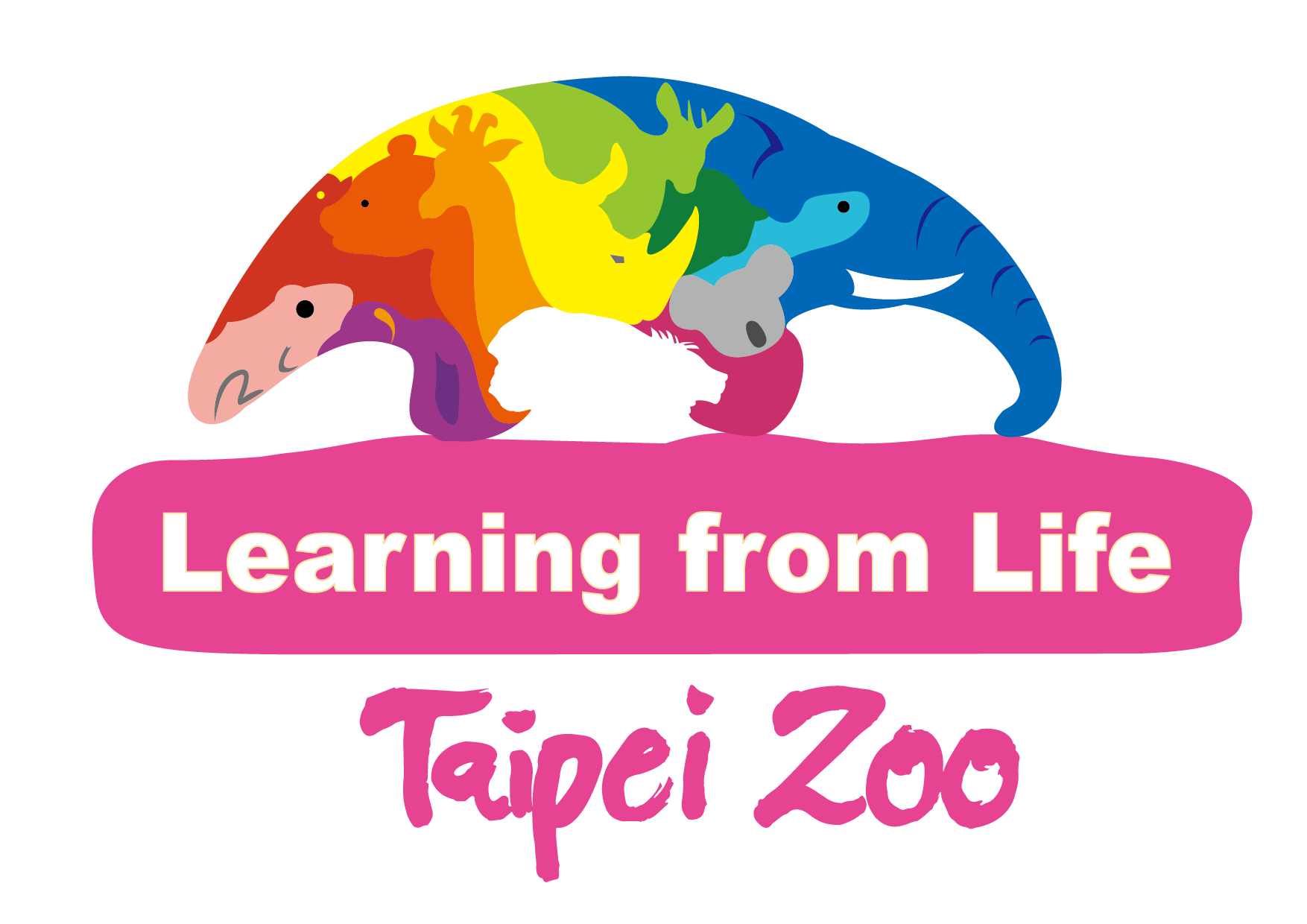 Taipeizoo100-logo