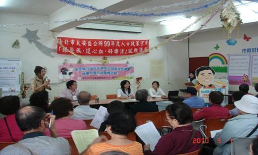 大安區公所人文課鄭課長欣美向銀髮族聽眾進行人口政策宣導