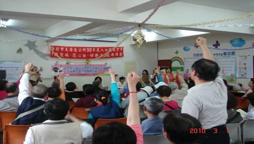進行人口政策有獎徵答活動,民眾踴躍舉手回答情況