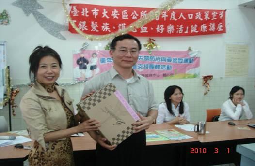 鄭課長欣美與「人口政策宣導有獎徵答」答對者頒獎合影留念