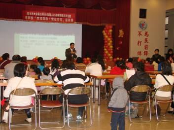 大安區公所王副區長先黎宣導新移民朋友們遇到問題時,可由區公所提供協助服務