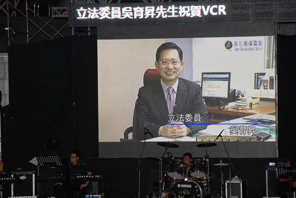 (另開視窗)立委吳育昇先生給予電臺祝福