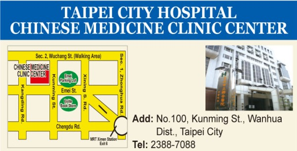 chinese medicine clinic center