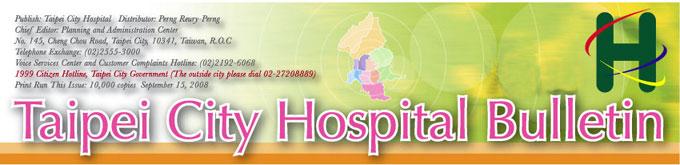 taipei city hospital bulletin