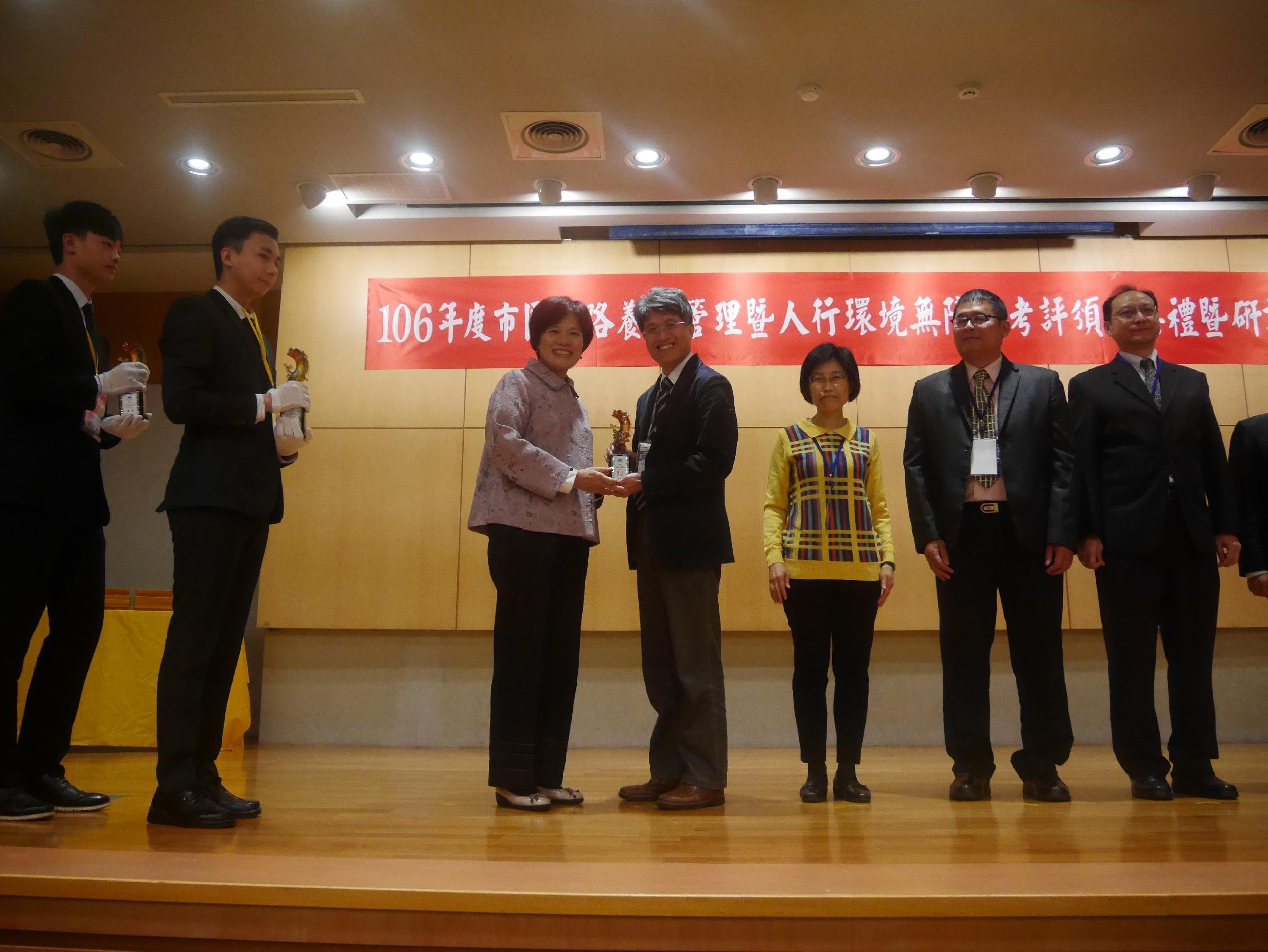 Vice Minister of Civic Affairs, Lin Tzuling, awarded the trophy, and Deputy Director of Public Works Department, Taipei City Government Huang Yiping represented to receive the trophy