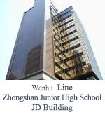 Wenhu Line Zhongshan Junior High School JD Building