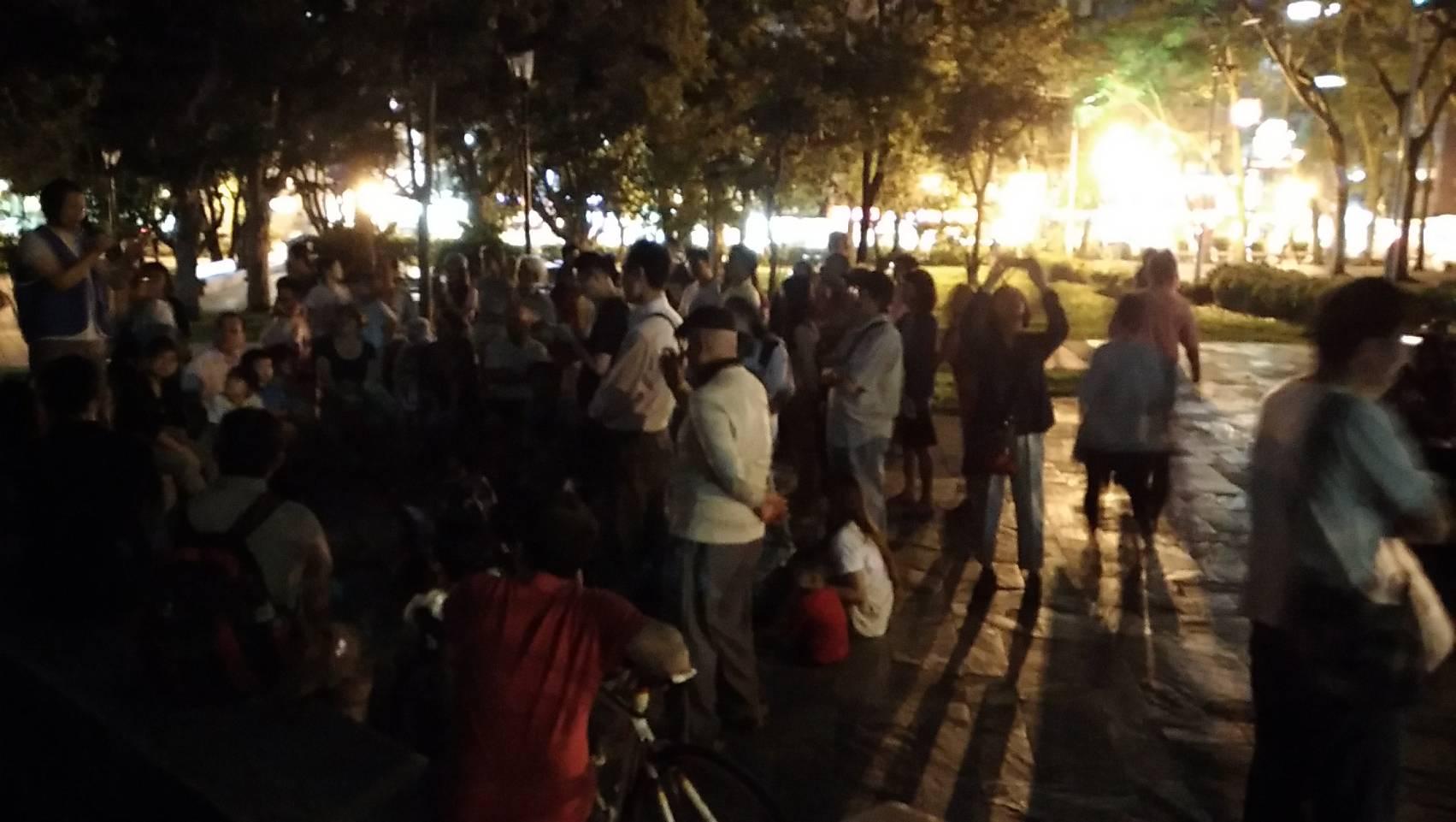 榮星花園公園再加碼推出520、521日週末夜間1900的生態池解說導覽 (2)