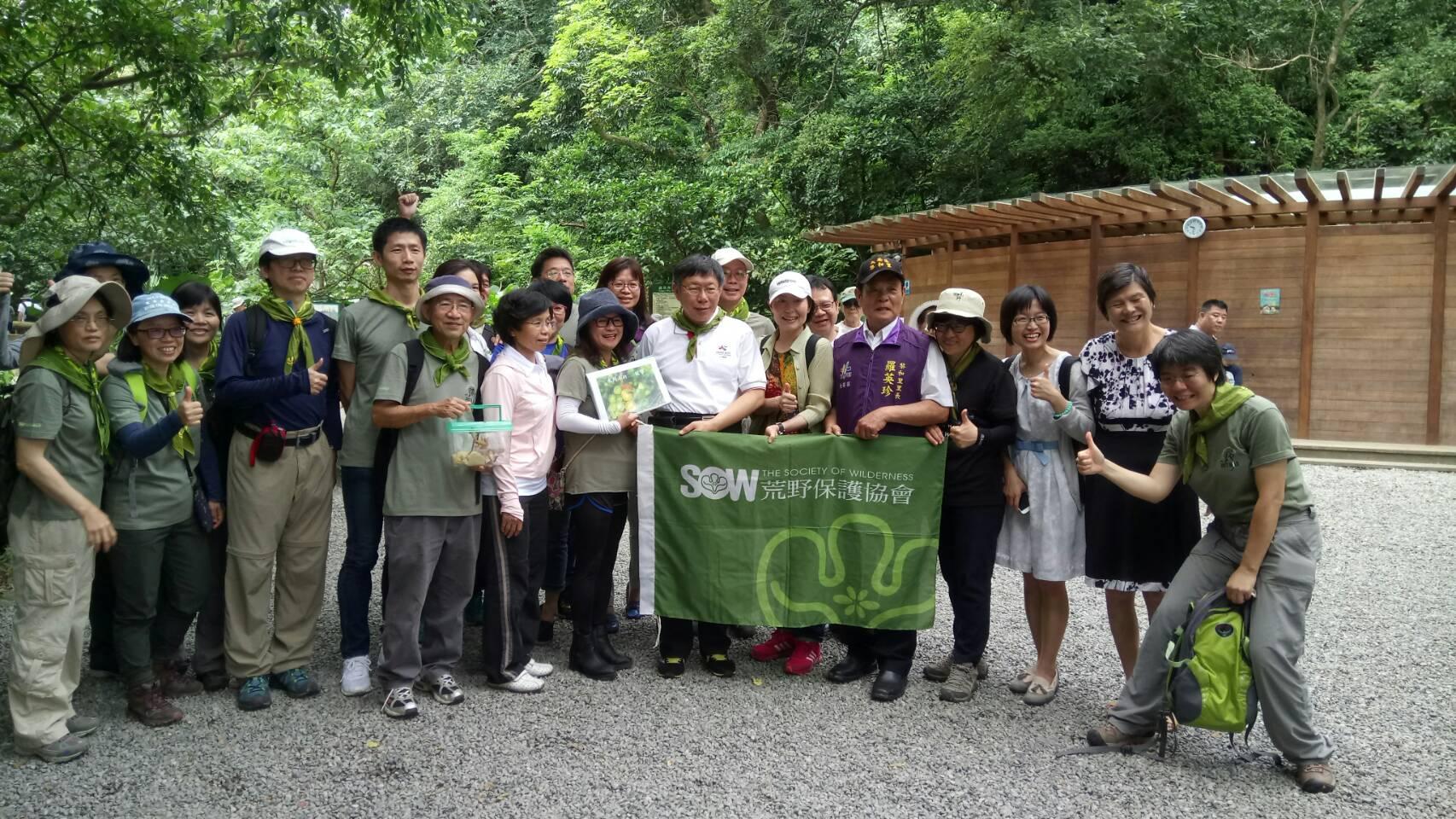 市長走讀富陽生態公園