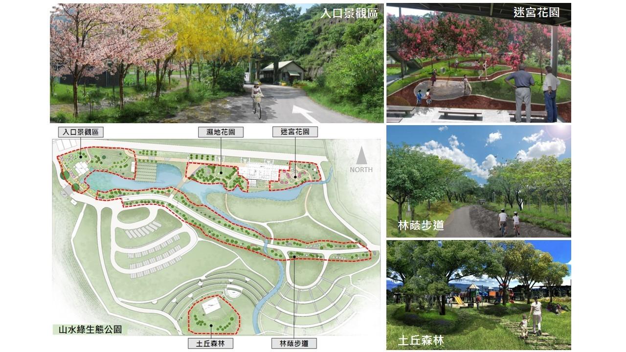 山水綠生態公園綠美化植栽工程平面圖