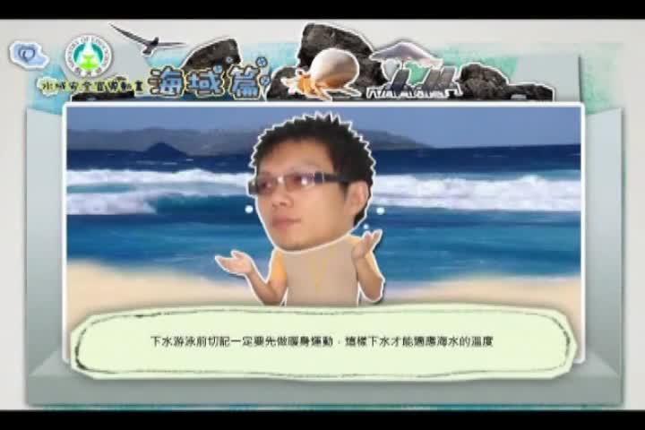 01-海流多變短片