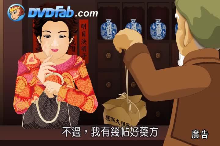 102年臺北市環境教育創意獎-短片組-優等「少碳氣,留活氣」