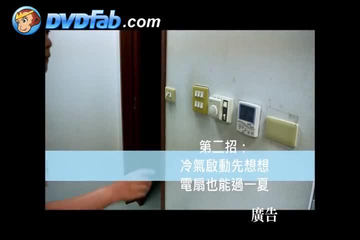 102年臺北市環境教育創意獎-短片組-佳作「小資女環保大作戰-辦公室篇」