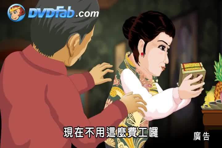 102年臺北市環境教育創意獎-短片組-特優「我家今後不燒金」
