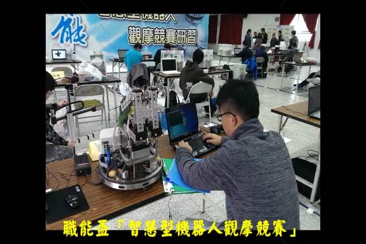 智慧型機器人觀摩競賽[開啟新連結]