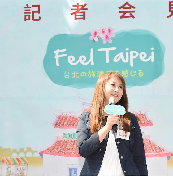 臺北市觀光傳播局局長簡余晏誠摯邀請日本旅客到臺北旅行,尋找屬於自己的旅行溫度。