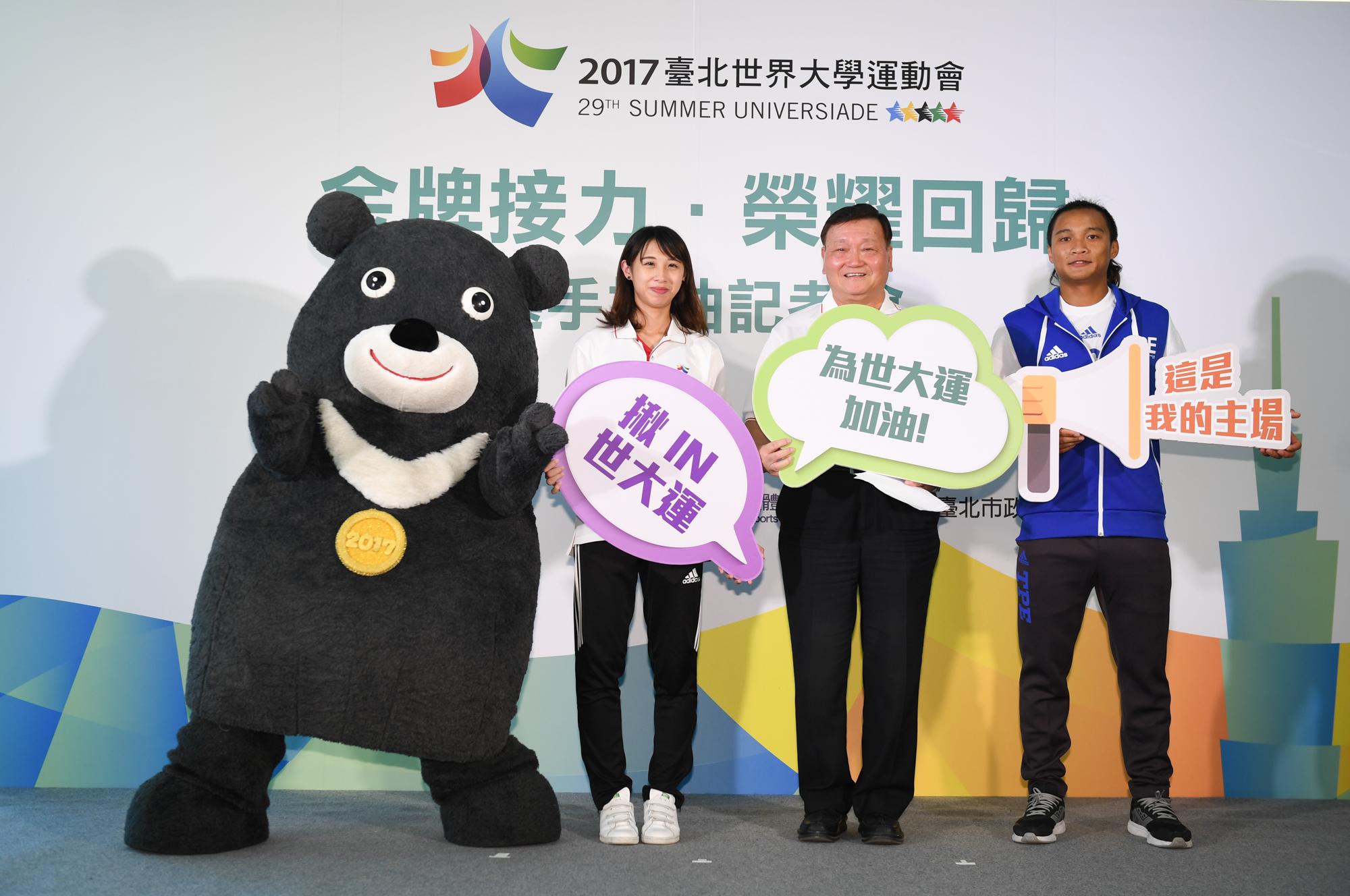 體育局長鄭芳梵、林琬婷、宋青陽及熊讚合影,期許全民進場加油,捍衛中華隊主場。
