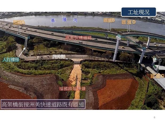 福國路延伸工程工址現況