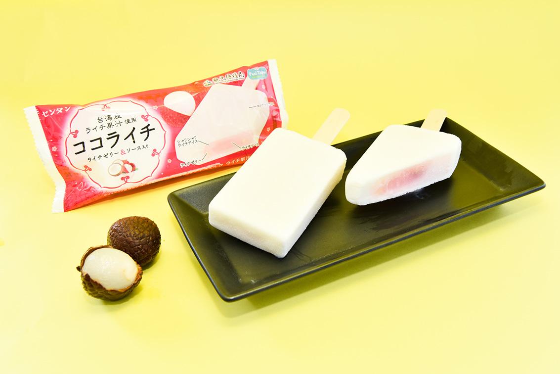 荔枝椰奶冰棒9月19日起將在日本全國的全家便利商店限定販售。