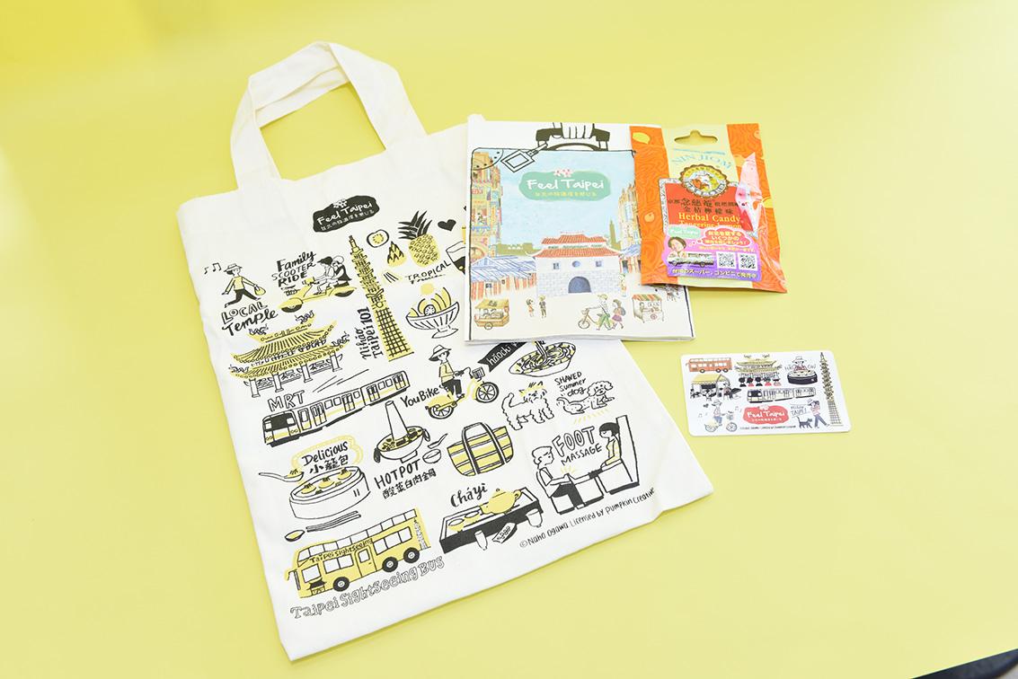 參加指定行程的日本旅客可獲得限定版之臺北觀光手冊、手繪隨身手袋及悠遊卡等好禮。