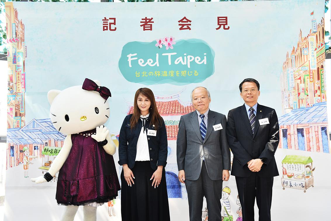 長榮航空、三麗鷗、觀傳局、臺北駐日經濟文化代表處,邀請旅客搭乘長榮航空彩繪機。