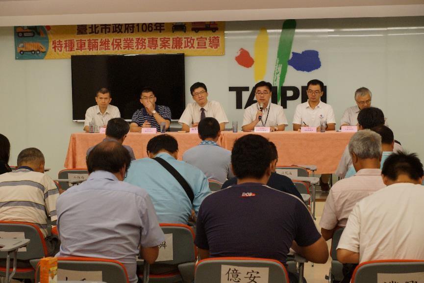 政風處楊遵仁專門委員主持綜合座談(右3),獲得廠商熱烈響應