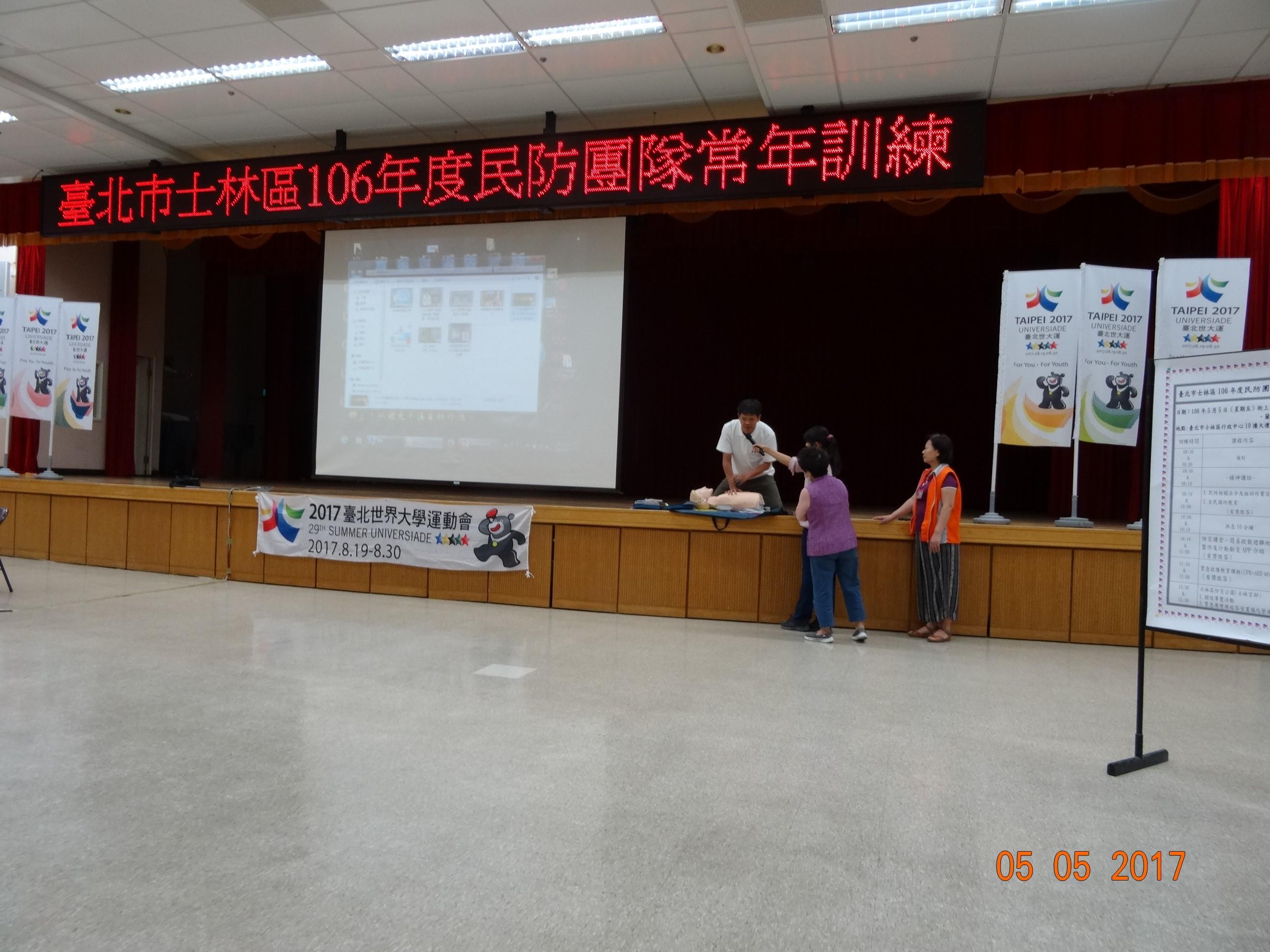 賴志魁教官講授「緊急救護常識及AED訓練」課程中,團員與老師互動熱絡、踴躍學習AED正確方式。