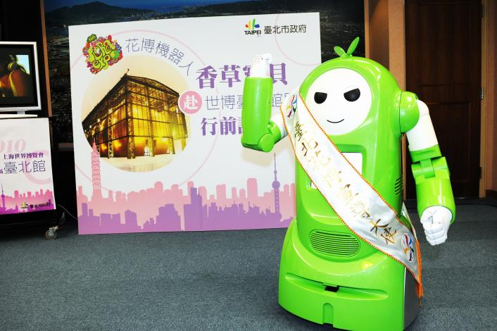 990628花博親善大使香草寶貝即將到世博台北館行銷台北花博.