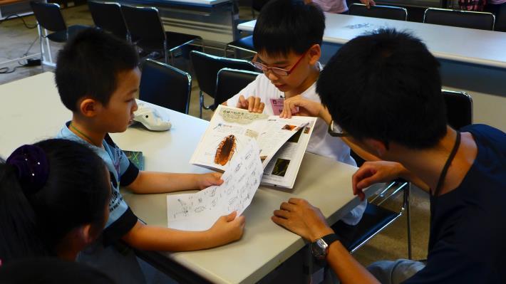 上課前先認識一起學習的新夥伴[開啟新連結]