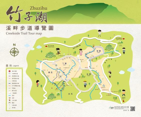 竹子湖地區溪畔步道導覽示意圖