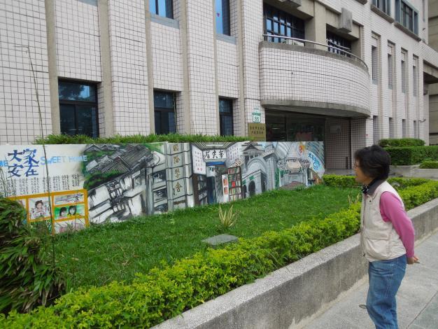 照片-大安區行政中心一樓彩繪