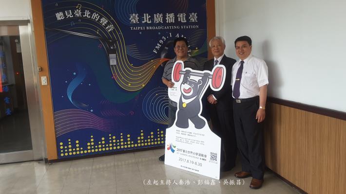 臺北電臺獨家專訪兩位成天與「數字」為伍的模範勞工,和聽眾分享工作和生活點滴。[開啟新連結]