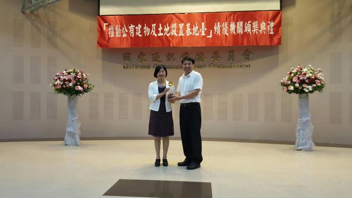 圖片1-臺北市政府資訊局主秘於國家通訊傳播委員會接受頒獎