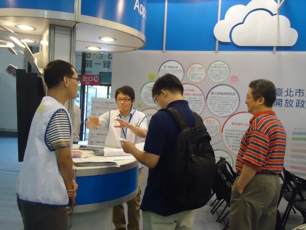 圖片- 2015台北國際軟體應用展民眾參觀情形 (1)