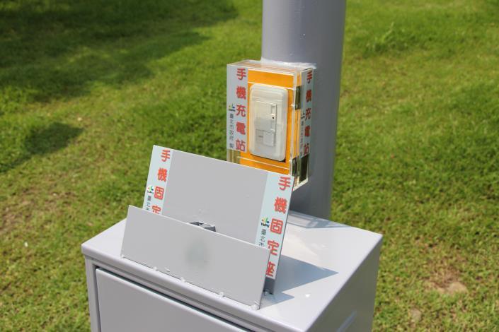 圖5.大安森林公園音樂臺設置風光互補路燈及行動裝置充電系統