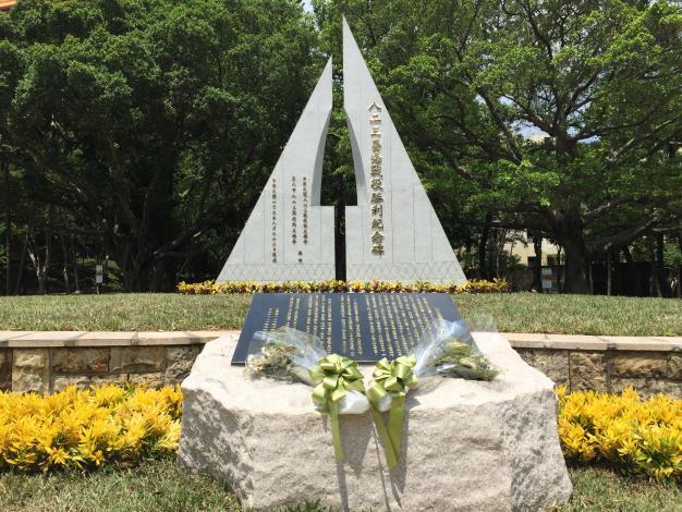 圖4、八二三臺海戰役勝利紀念碑見證台灣人的歷史。