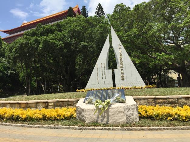 圖3、位於台北圓山飯店下「八二三砲戰紀念公園」。