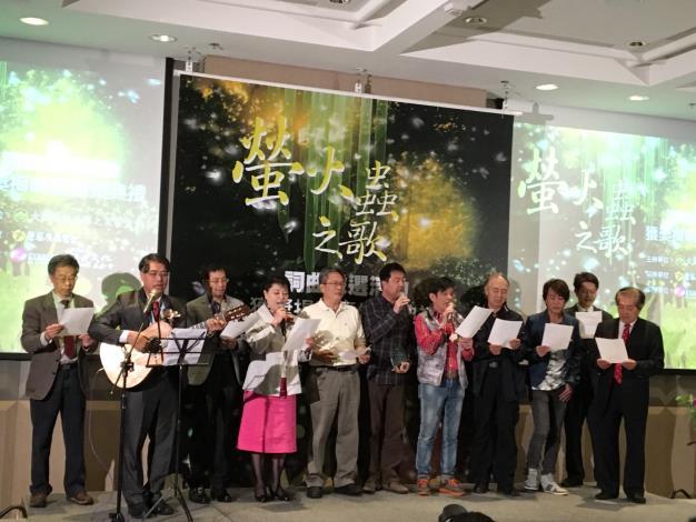 徵選委員合唱首獎作品-點亮世界的愛